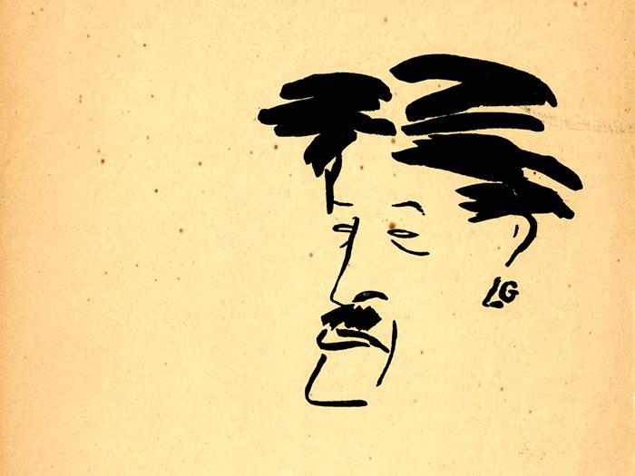 Sadakichi Hartmann Papers