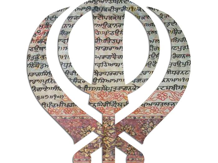 McLeod Collection of Sikh Studies logo