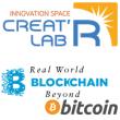 Real World Blockchain Beyond Bitcoin