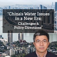 China's Water Issues in a New Era: Challenges and Policy Directions