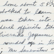 First entry in George Fujimoto's diary