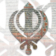 McLeod Collection of Sikh Studies