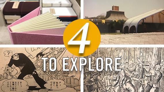 4 to Explore: June 2018